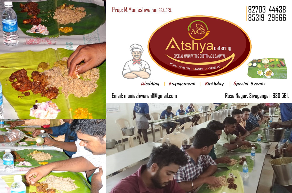 CATERING SERVICES IN SIVAGANGAI