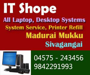 IT Shope Sivagangai for System sales and service center
