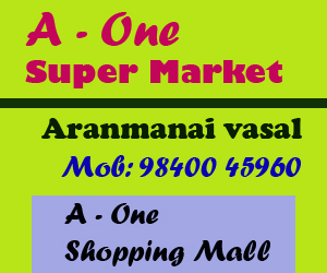 A One Super Market, A One Mall and A One Phone Number Sivagangai