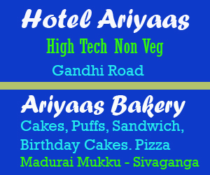 ariyaas hotel and bakery sivagangai