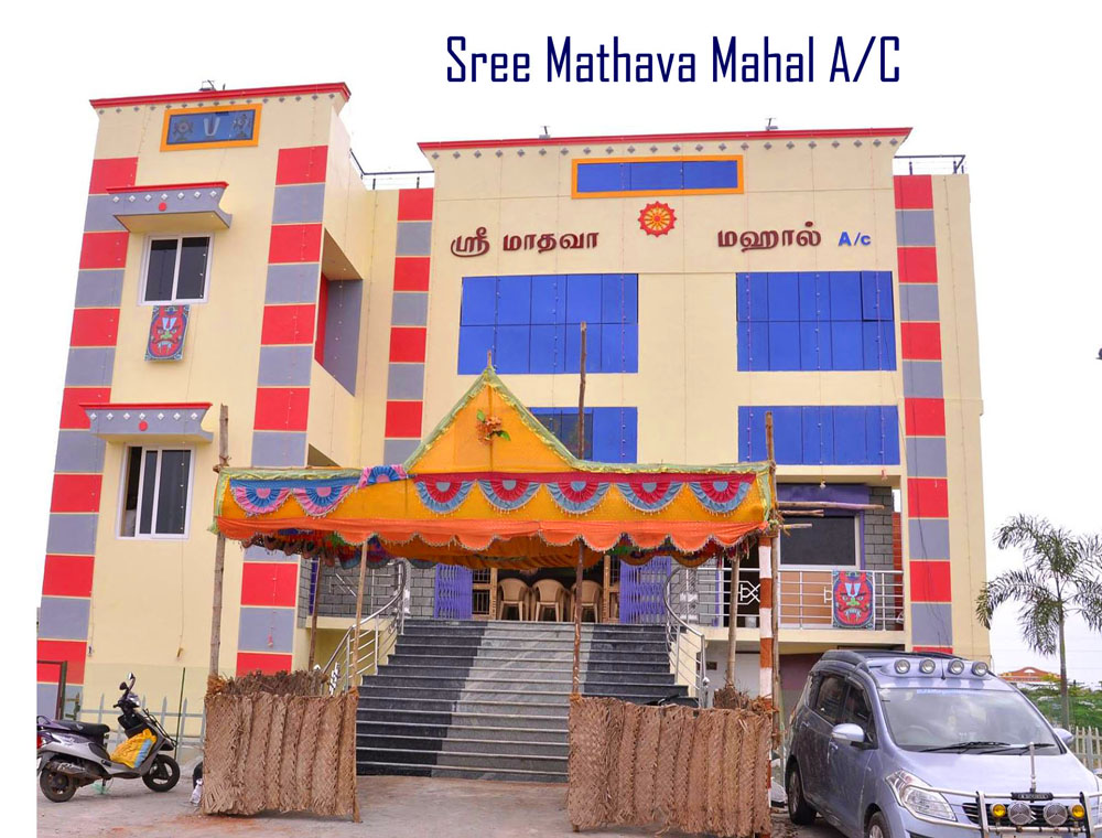 sivagangai mathava mahal new marriage hall