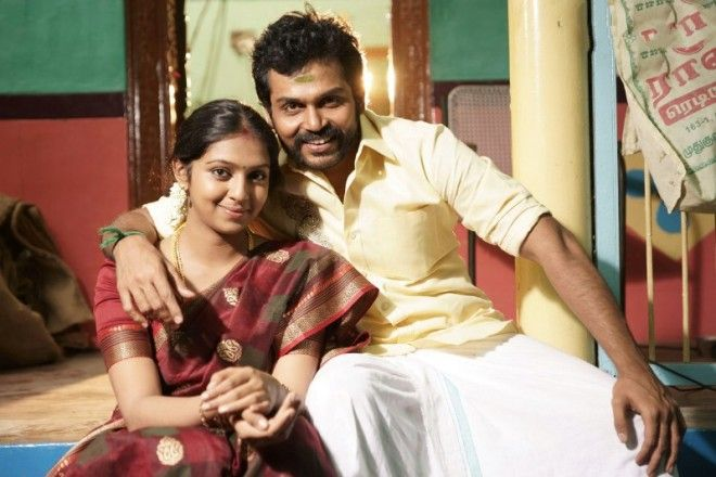 Komban Movie Wallpapers and Images