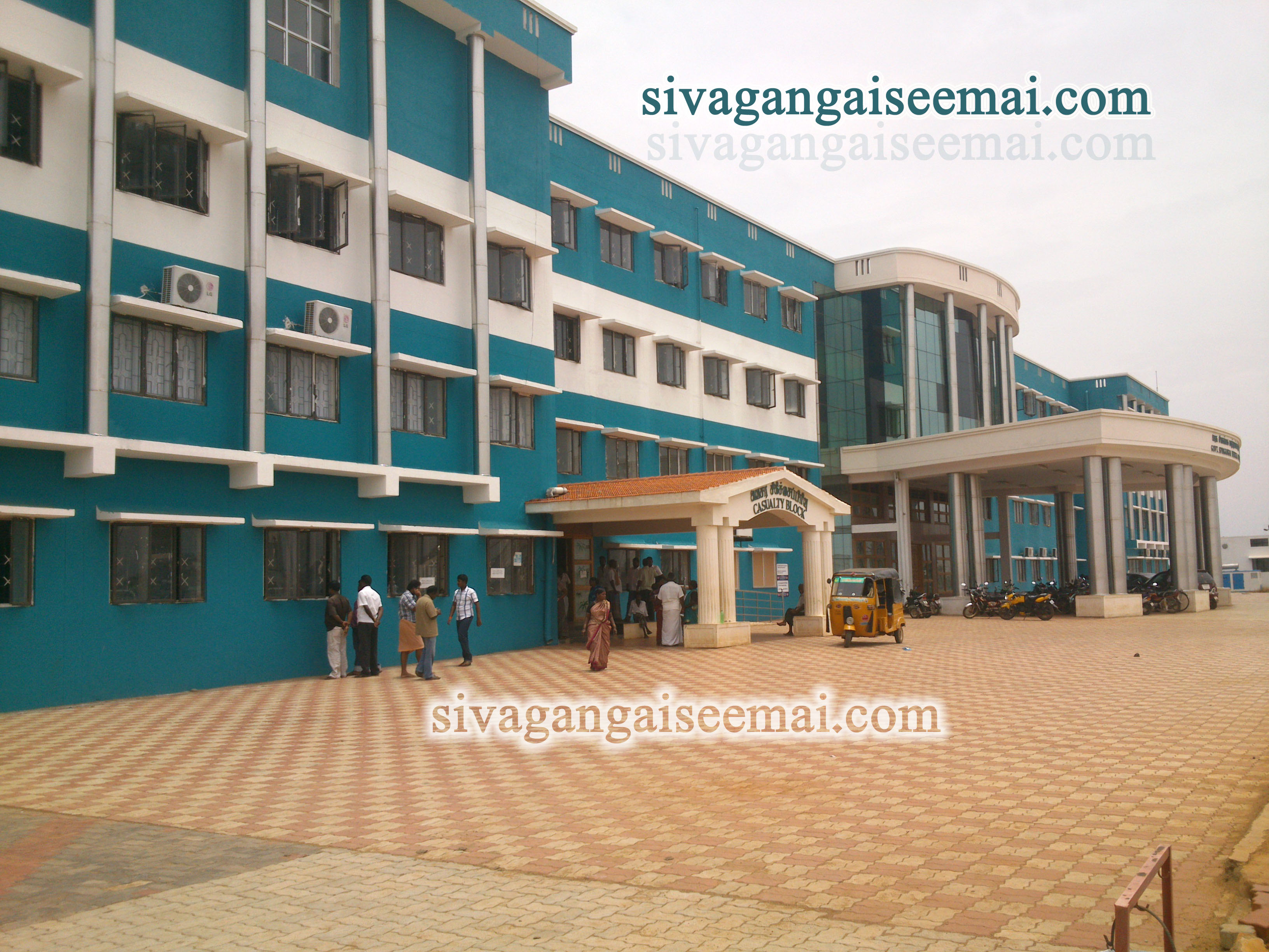 newly constructed sivagangai medical college
