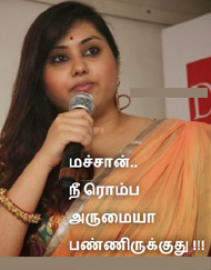 Tamil Namitha fb photo images