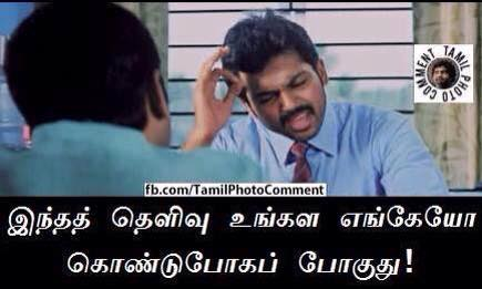 Actor Karthi Tamil FB Photo Comment