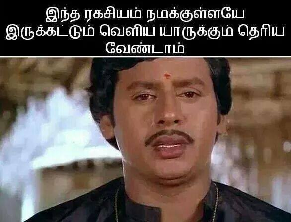 tamil funny photocomments