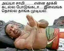 kamalahasan facebook photo comments in Tamil