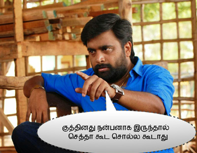 tamil friends fb tamil photos