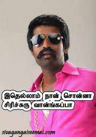 Tamil actor soori facebook tamil photos