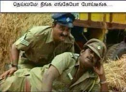 Tamil super facebook photo comments