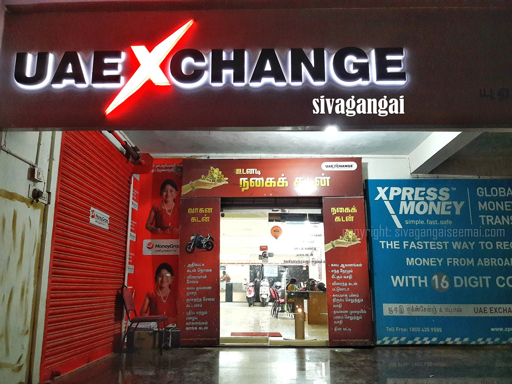 sivagangai uae exchange and foreign exchange office and phone numbers