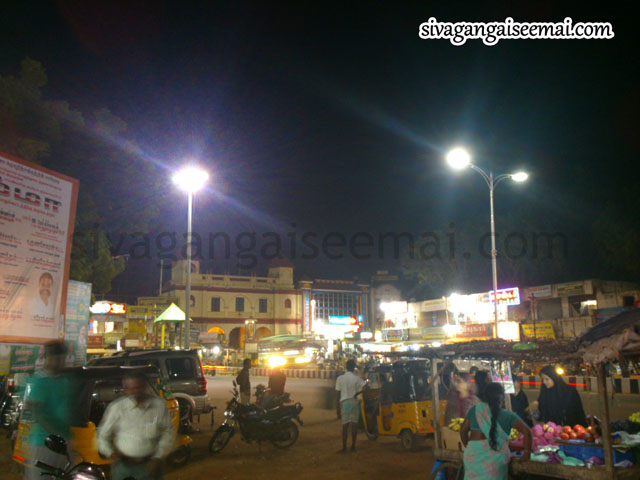 orgin of sivagangai kingdom photos