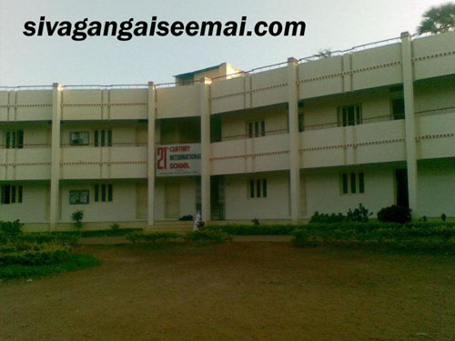 21st century matriculation School in sivagangai