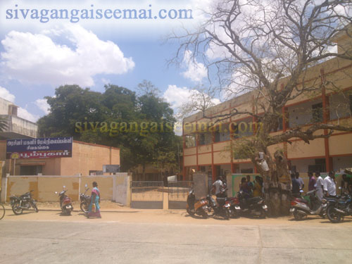 Government Girls School in sivagangai