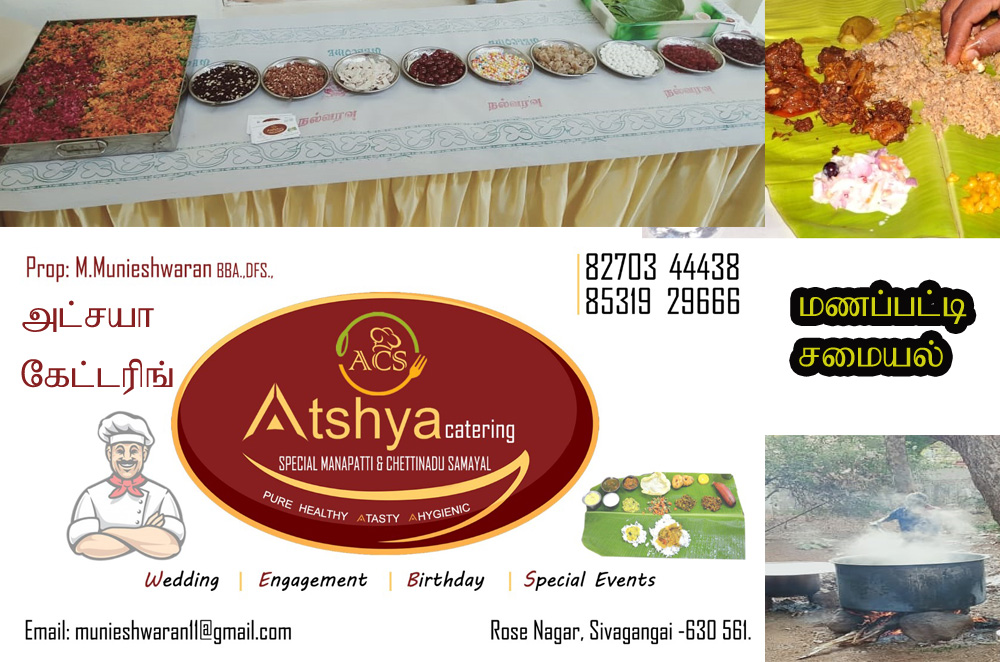 sivagangai catering services event management teams