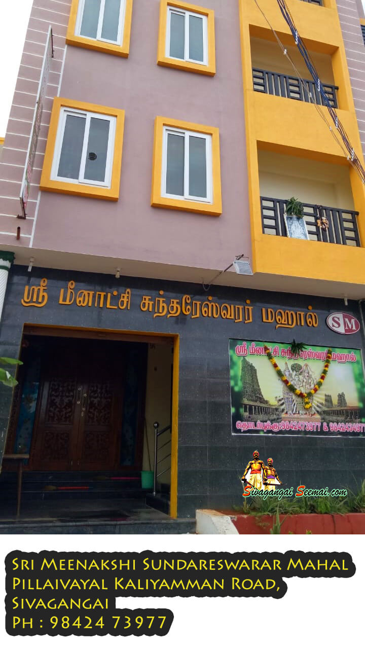 sivagangai sri meenakshi sundareswarar marriage hall
