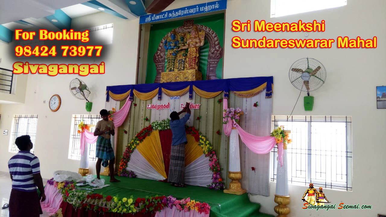 sivaganga marriage halls booking