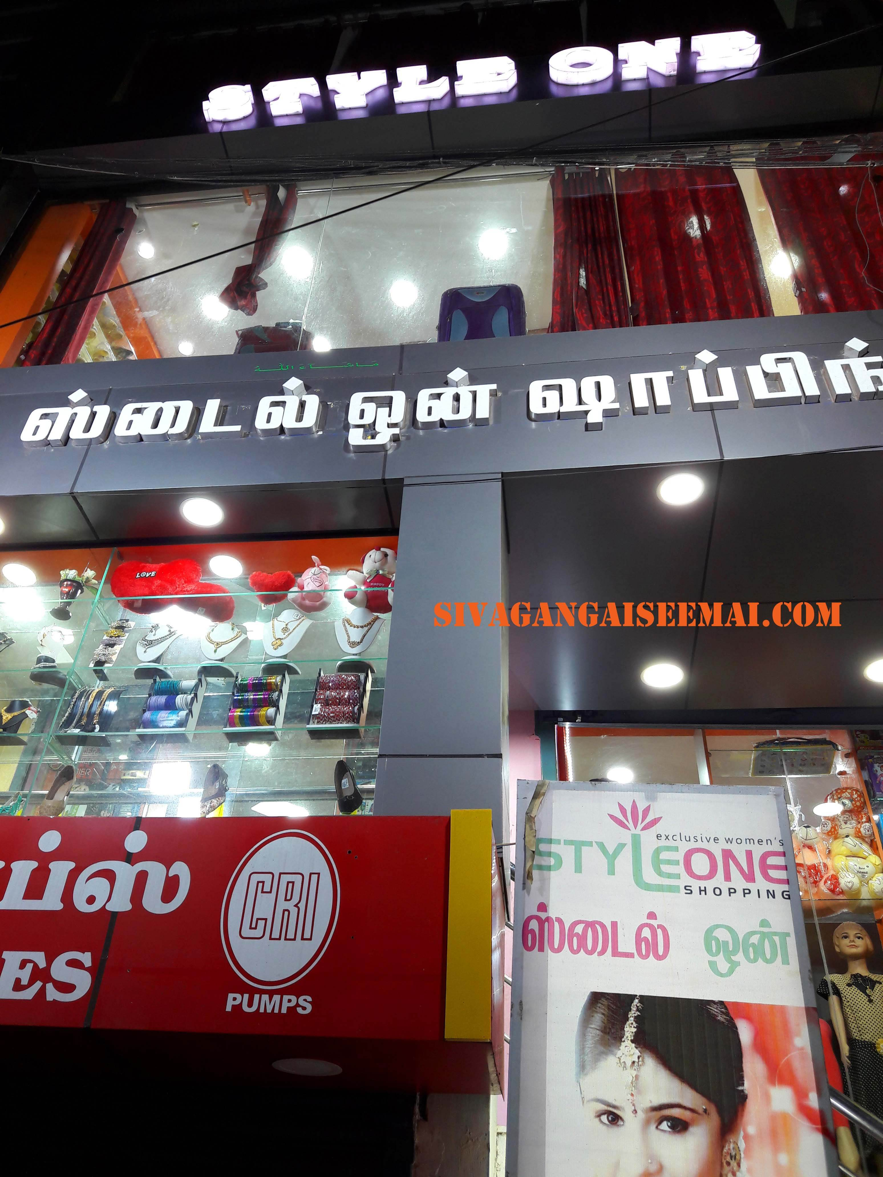 styleone shopping mall sivagangai