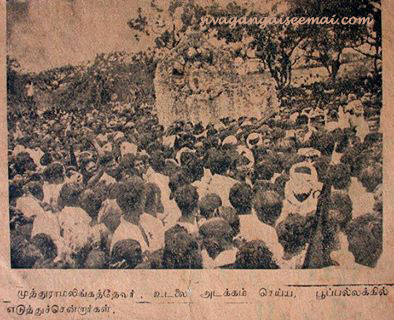 thevar photos images rare funeral photo