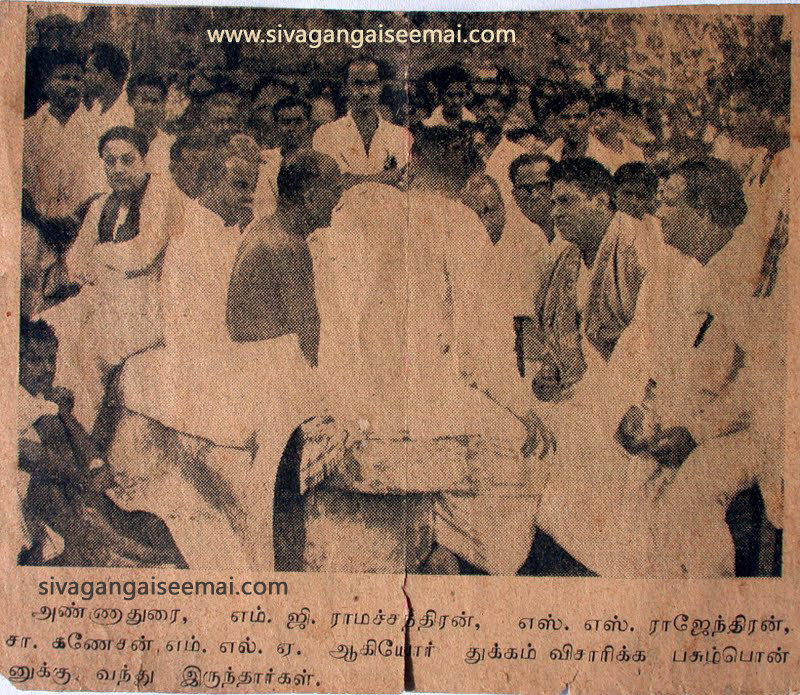 mgr annadurai inquired pasumpon muthuramalinga thevar funeral images