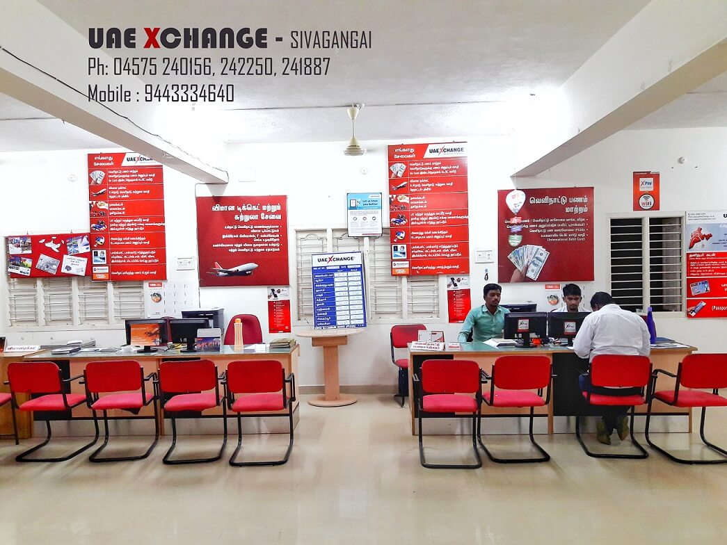 sivagangai uae exchange branch office