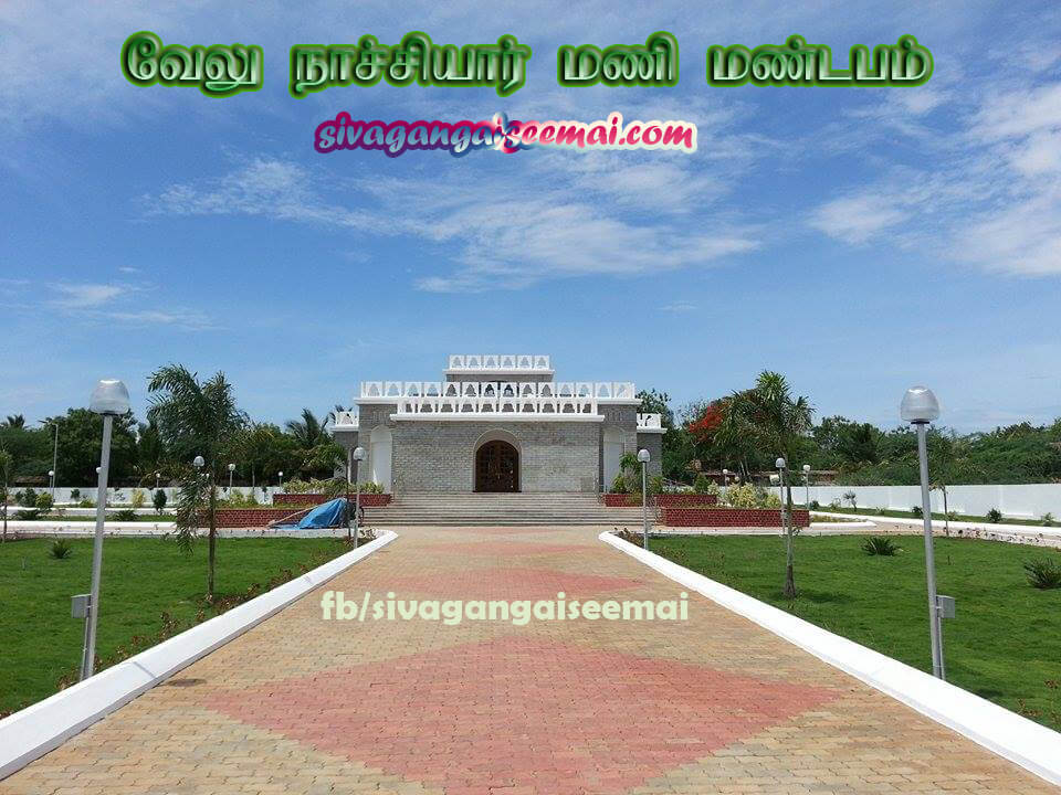 New sivagangai velunachiyar memorial building
